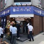 麺匠 たか松 - 麺匠 たか松 長堀橋店