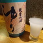 なぎ - ゆり 純米吟醸