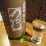 なぎ - 会津娘 純米酒 つるし①