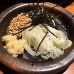 東京 今井屋本店 -