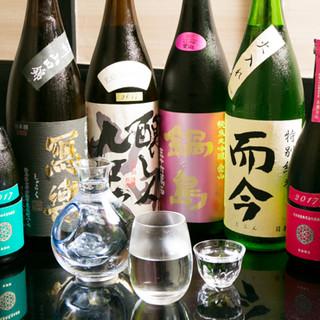 米の旨みを味わえる季節限定の日本酒をはじめ、美酒が勢ぞろい