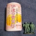 92546220 - 伊達の黄金桃ジュース 160g_165円