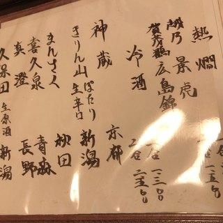 祇園ゆやま - 日本酒^^ほんとは 『ぽたりぽたり』が良かったー:;(∩´﹏`∩);: 品切れで浦霞に^^