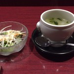 92548009 - サラダとスープ