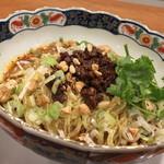 天鳳 - 汁無し坦々麺