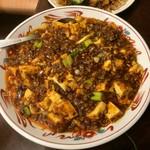 92550574 - 麻婆豆腐