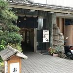 豊福 - 花隈の料亭旅館の食事処でいただきます(2018.9.11)