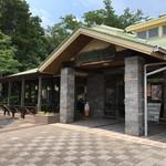 92554381 - 道の駅 高千穂