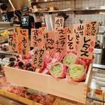 博多串焼・野菜巻き串 三五八 -