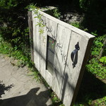 ベーグルクーボー - 木戸