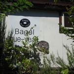ベーグルクーボー - 外観