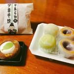 御菓子司 小池菓子舗 - 料理写真: