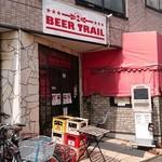 BEER TRAIL - 店舗外。