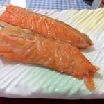 92563596 - 鮭あっぷ