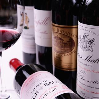 世界各国のプレミアムワインを驚愕価格でご提供!