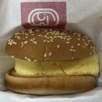 ドムドムハンバーガー - 厚焼き玉子バーガー280円 税込