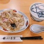 銀座 吉宗 - 小盛皿うどんと茶碗蒸し 1,570円