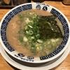 Goten - 料理写真:「ラーメン」750円