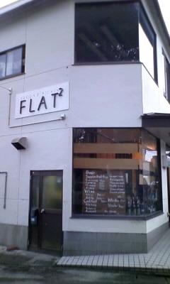 FLAT2