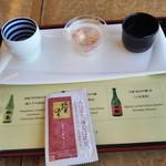 カンフォーラ - フルーティーセット500円