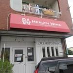 ヘルスワークス - 梅林駅近くである身体に優しい料理を提供されてるお店です。