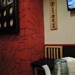 タンメン笑盛 - 麺は慶史らしい。