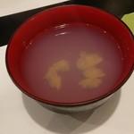 萌え木 - お味噌汁ではなくてお吸い物っていうところがなかなか良いですねぇ‼️(#^.^#)
