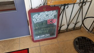 洋食堂 はなや - 入口付近に、本日の日替わりメニューがありました。