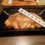 焼肉 あじと - 牛トロホルモン味噌