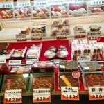 92580002 - 寿司、肉系も有ります