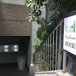 Cantina GIOIOSO - お店外観