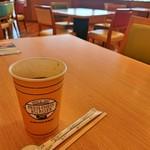 フレッシュネスバーガー - モーニングにセットのブレンドコーヒーHOT