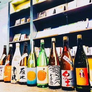 120本を超える全国の厳選日本酒