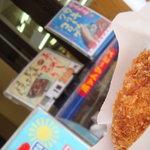 広島ヤマダ - 牡蠣クリームコロッケ