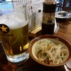 まるう商店 - 料理写真:お通しと生ビール