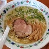 麺家 風 - 料理写真:塩ラーメン(早割) 550円