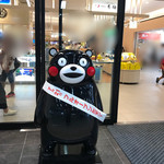 くだものかふぇ JR熊本駅店 - くまモンちゃんがお出迎え^ ^
