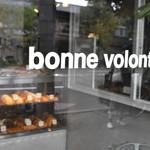 ボン・ボランテ -
