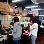 横丁とうふ店 最上川千本だんご - 販売・会計カウンター