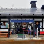 横丁とうふ店 最上川千本だんご - 入り口