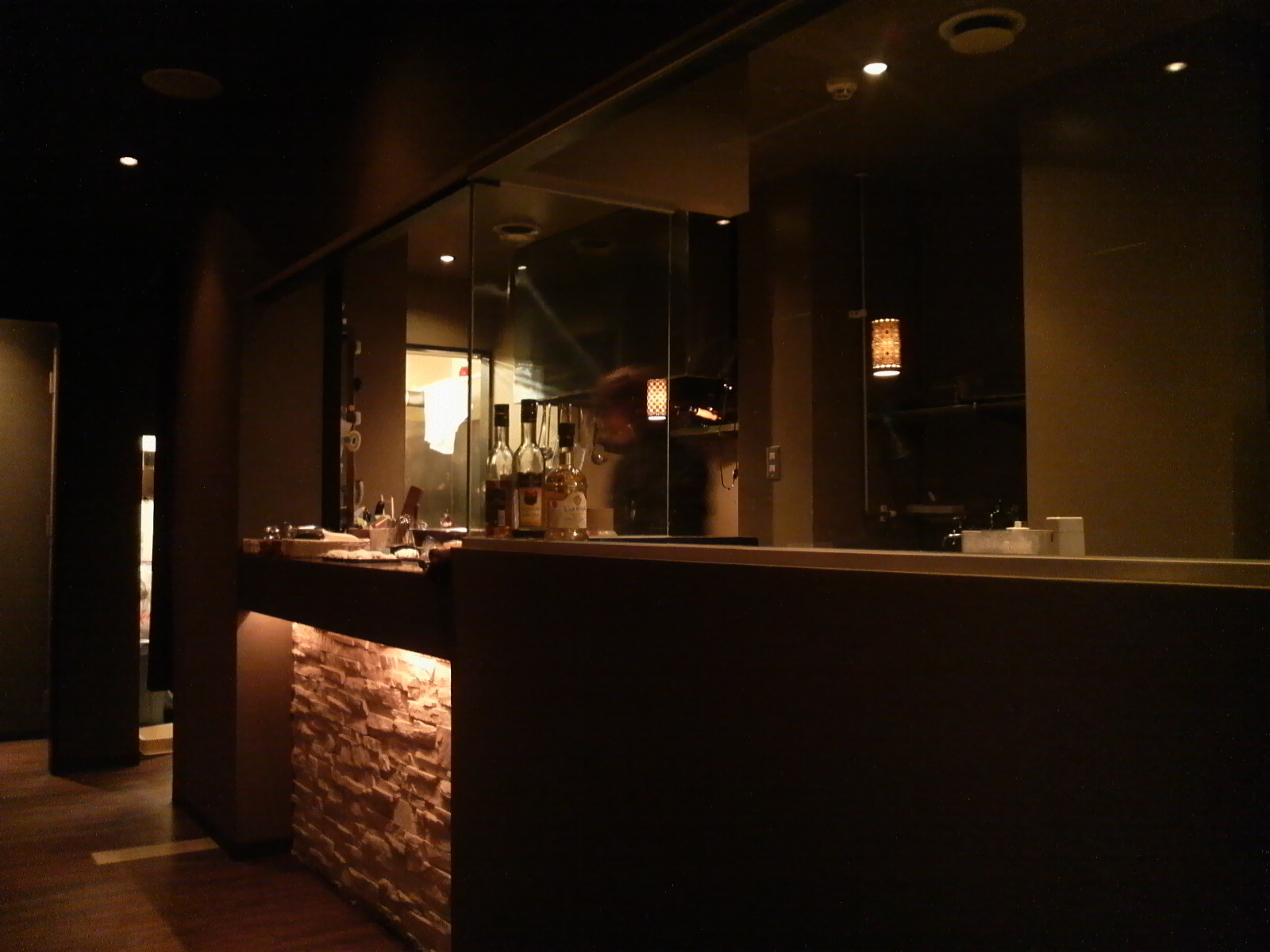 Italian bar piccante