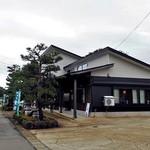 重作 - 県道30号線沿いにあります