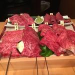 Kunimoto Shinkan -