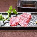 里山 - 三田牛ハラミ肉の刺身 生姜醤油