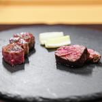 里山 - 三田牛赤身二種の塩焼き