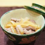 里山 - 牛丼