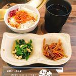 92601779 - サラダ・前菜