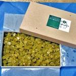 江口甘納豆屋 - 料理写真:ふうき豆