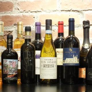 おいしい料理のお供に!豊富なラインナップ、ワインをどうぞ!