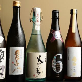 常時30種類以上を揃えたこだわりの日本酒